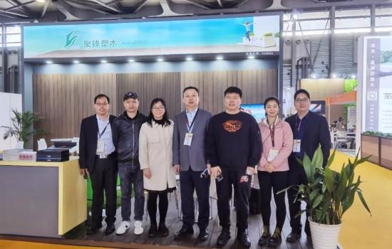 中国塑协塑木制品专委会参观地面材料及铺装技术展览会
