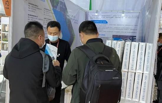 《中国塑木》参加2021年第二十三届中国国际地面材料及铺装技术展览会
